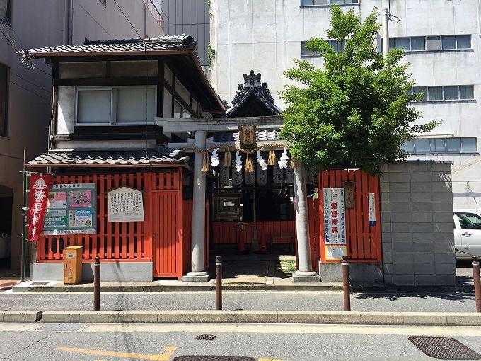 京都 繁昌神社