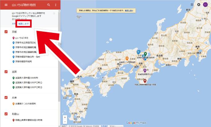 Googleマイマップ 地図プレビュー