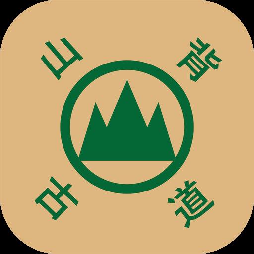 山背古道 スマホアプリ