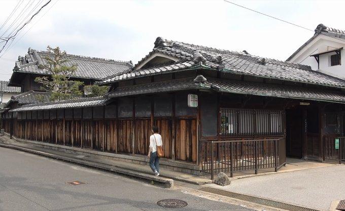 山背古道 茶問屋ストリート