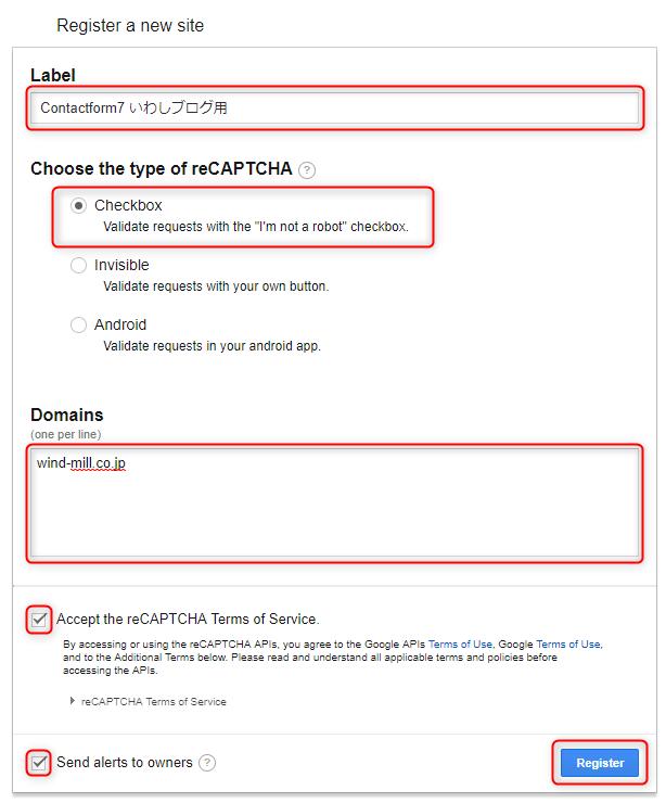 Google reCAPTCHA設定