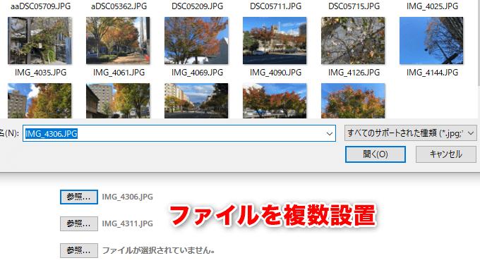 contactform7 ファイル複数設置