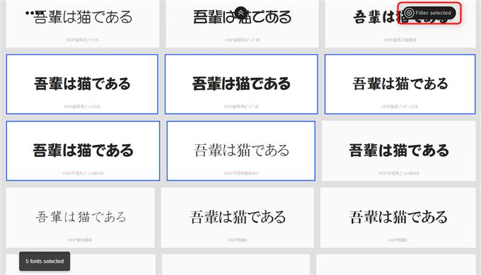 wordmark.it フォント選択