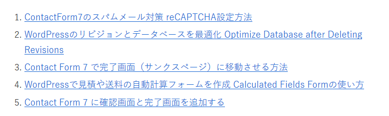 Simple GA Ranking カテゴリー別人気記事ランキング