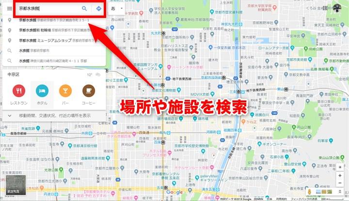 Googleストリートビュー 検索