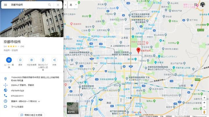Googleマップ 縮尺変更