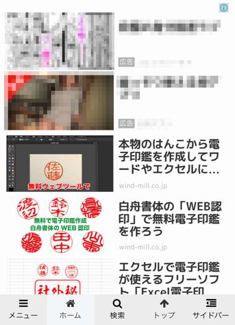 AMPページ関連コンテンツ