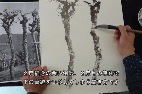 篠原貴之 水墨画塾