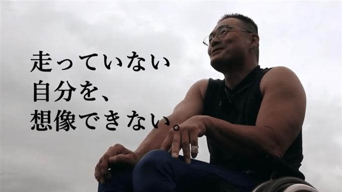 全国車いす駅伝競走大会 寒川進選手