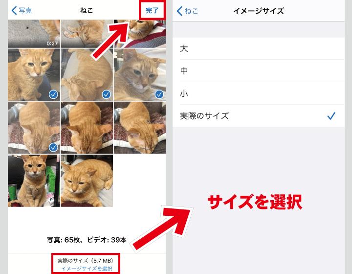 ギガファイル便アプリ 画像アップロード