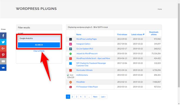 PluginArchive プラグイン検索