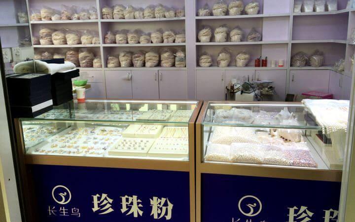 華東国際珠宝城